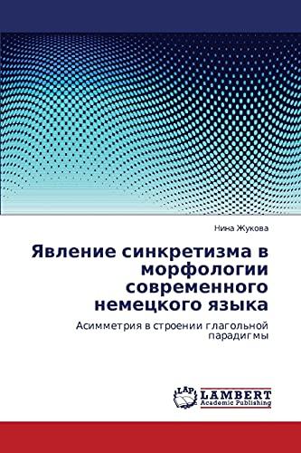 Yavlenie Sinkretizma V Morfologii Sovremennogo Nemetskogo Yazyka: Nina Zhukova