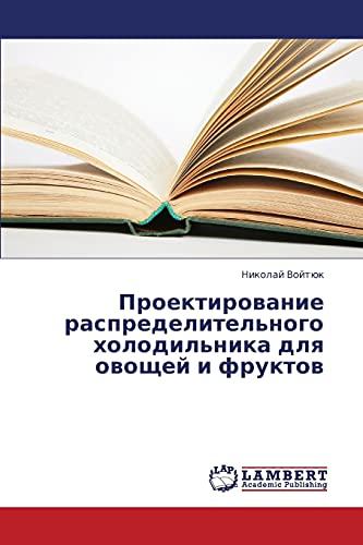 Proektirovanie Raspredelitelnogo Kholodilnika Dlya Ovoshchey I Fruktov: Nikolay Voytyuk