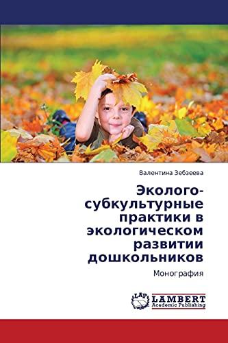 Ekologo-Subkulturnye Praktiki V Ekologicheskom Razvitii Doshkolnikov: Valentina Zebzeeva