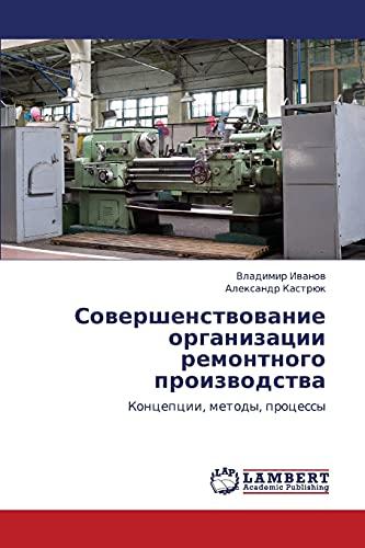 Sovershenstvovanie Organizatsii Remontnogo Proizvodstva: Vladimir Ivanov