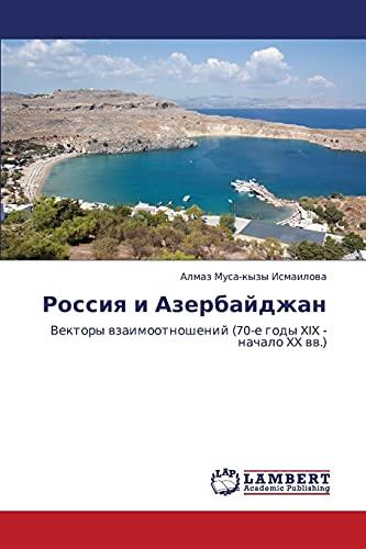 Rossiya i Azerbaydzhan: Vektory vzaimootnosheniy (70-e gody XIX - nachalo XX vv.) (Russian Edition)...