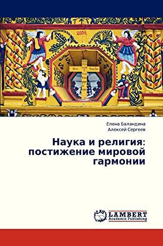 Nauka I Religiya: Postizhenie Mirovoy Garmonii: Elena Balandina