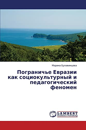 Pograniche Evrazii Kak Sotsiokulturnyy I Pedagogicheskiy Fenomen: Marina Bulavintseva