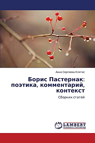 Boris Pasternak: Poetika, Kommentariy, Kontekst: Anna Sergeeva-Klyatis