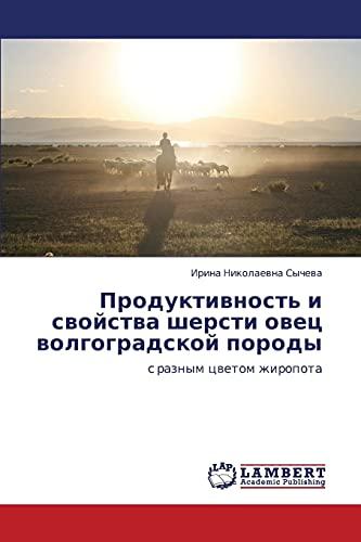 Produktivnost I Svoystva Shersti Ovets Volgogradskoy Porody: Irina Nikolaevna Sycheva