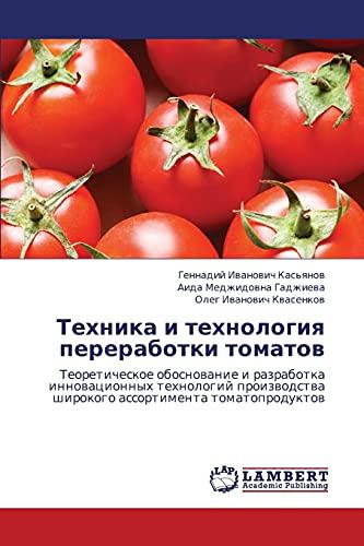 Tekhnika i tekhnologiya pererabotki tomatov: Teoreticheskoe obosnovanie i razrabotka ...