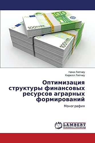 Optimizatsiya Struktury Finansovykh Resursov Agrarnykh Formirovaniy: Nina Lipchiu