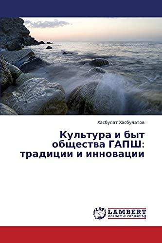 Kultura I Byt Obshchestva Gapsh: Traditsii I Innovatsii: Khasbulat Khasbulatov