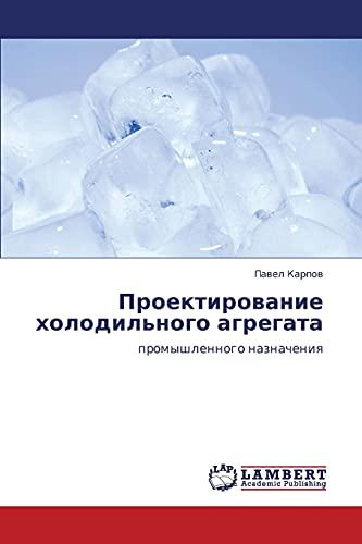 Proektirovanie Kholodilnogo Agregata: Pavel Karpov