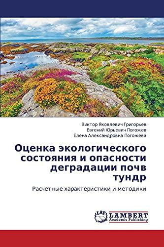 Otsenka Ekologicheskogo Sostoyaniya I Opasnosti Degradatsii Pochv Tundr: Elena Aleksandrovna ...