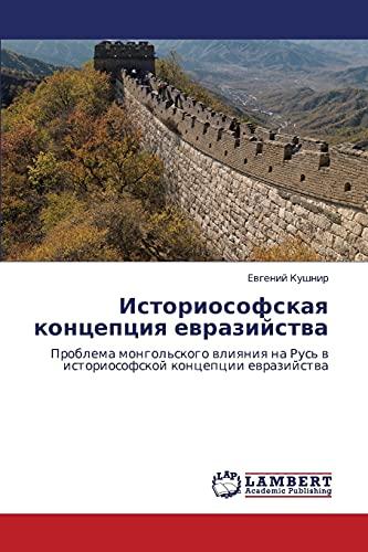Istoriosofskaya Kontseptsiya Evraziystva: Evgeniy Kushnir