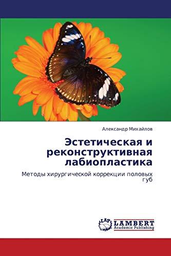 9783659349430: Esteticheskaya i rekonstruktivnaya labioplastika: Metody khirurgicheskoy korrektsii polovykh gub (Russian Edition)