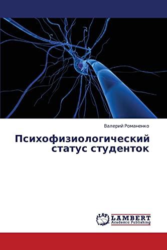 Psikhofiziologicheskiy Status Studentok: Valeriy Romanenko