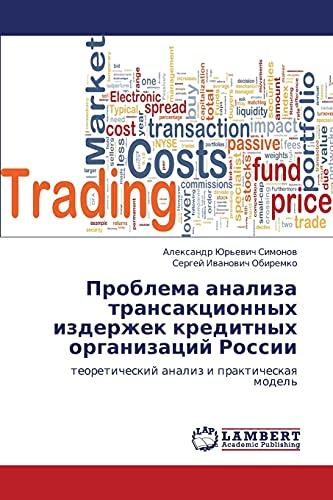 Problema Analiza Transaktsionnykh Izderzhek Kreditnykh Organizatsiy Rossii: Sergey Ivanovich ...