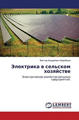 Elektrika V Selskom Khozyaystve: Viktor Andreevich Vorob'ev