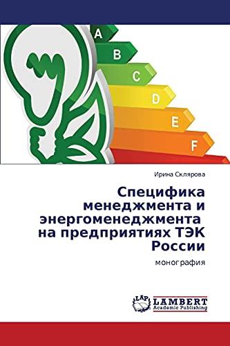 Spetsifika Menedzhmenta I Energomenedzhmenta Na Predpriyatiyakh Tek Rossii: Irina Sklyarova