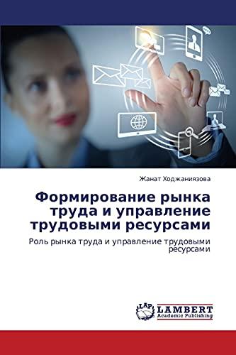 Formirovanie Rynka Truda I Upravlenie Trudovymi Resursami: Zhanat Khodzhaniyazova