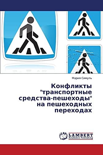 Konflikty Transportnye Sredstva-Peshekhody Na Peshekhodnykh Perekhodakh: Mariya Simul