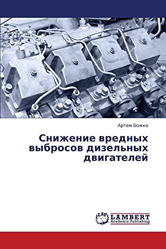 Snizhenie Vrednykh Vybrosov Dizelnykh Dvigateley: Artem Bozhko