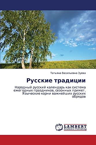 9783659366369: Russkie traditsii: Narodnyy russkiy kalendar' kak sistema ezhegodnykh prazdnikov, sezonnykh primet. Yazycheskie korni vazhneyshikh russkikh obryadov (Russian Edition)