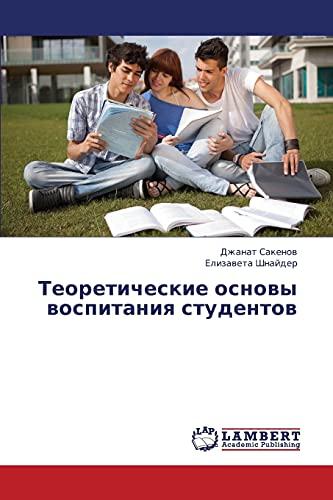 Teoreticheskie Osnovy Vospitaniya Studentov: Dzhanat Sakenov
