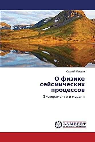 O Fizike Seysmicheskikh Protsessov: Sergey Mishin