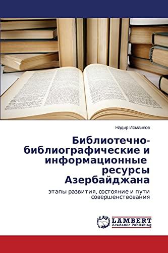 9783659375620: Bibliotechno-bibliograficheskie i informatsionnye resursy Azerbaydzhana: etapy razvitiya, sostoyanie i puti sovershenstvovaniya (Russian Edition)