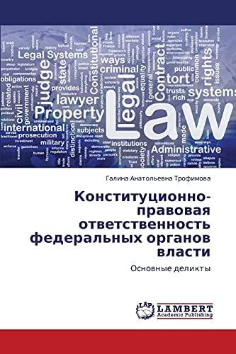Konstitutsionno-Pravovaya Otvetstvennost Federalnykh Organov Vlasti: Galina Anatol'evna Trofimova