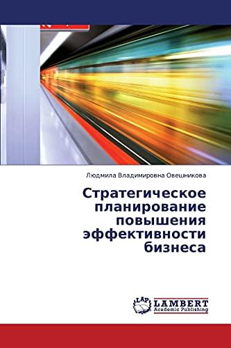 Strategicheskoe planirovanie povysheniya effektivnosti biznesa (Russian Edition): Lyudmila ...