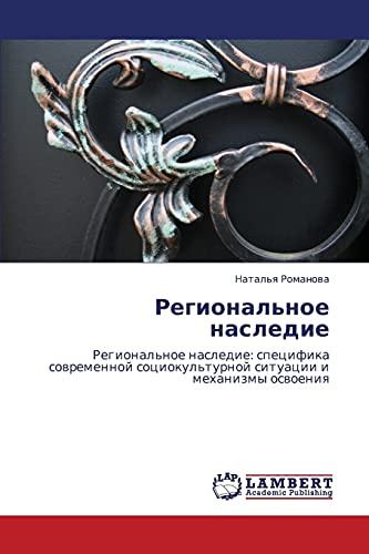 Regionalnoe Nasledie: Natal'ya Romanova