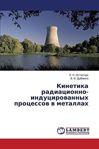 Kinetika radiatsionno-indutsirovannykh protsessov v metallakh (Russian Edition): P. N. Ostapchuk