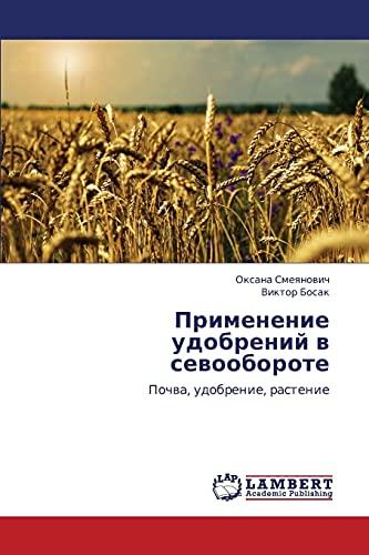9783659396427: Primenenie udobreniy v sevooborote: Pochva, udobrenie, rastenie (Russian Edition)