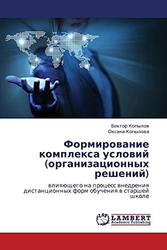 Formirovanie Kompleksa Usloviy (Organizatsionnykh Resheniy): Viktor Kopylov