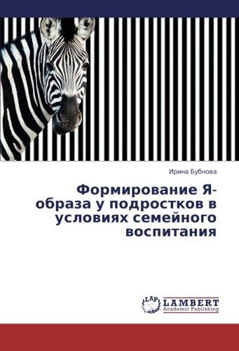 Formirovanie Ya-obraza u podrostkov v usloviyakh semeynogo vospitaniya: Irina Bubnova