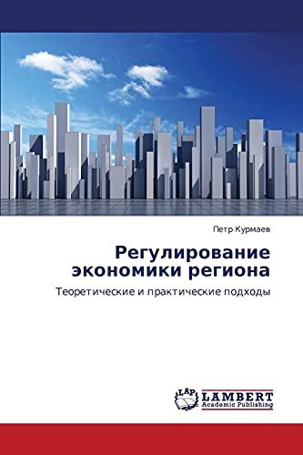 Regulirovanie Ekonomiki Regiona: Petr Kurmaev