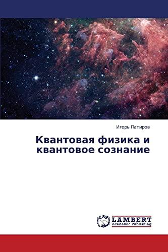 Kvantovaya Fizika I Kvantovoe Soznanie: Igor' Papirov