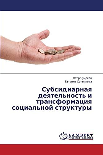 Subsidiarnaya deyatel'nost' i transformatsiya sotsial'noy struktury (Russian Edition...