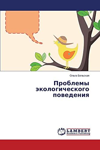 Problemy Ekologicheskogo Povedeniya: Ol'ga Bel'skaya