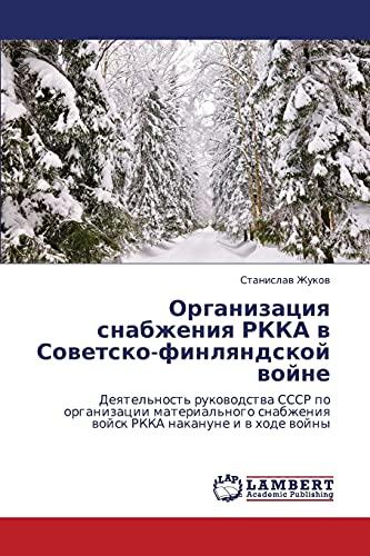 Organizatsiya Snabzheniya Rkka V Sovetsko-Finlyandskoy Voyne: Stanislav Zhukov