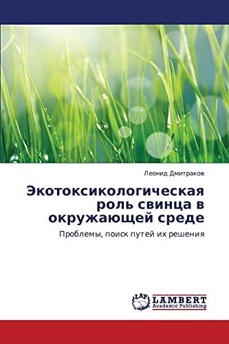 Ekotoksikologicheskaya Rol Svintsa V Okruzhayushchey Srede: Leonid Dmitrakov