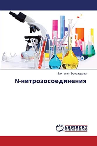 N-Nitrozosoedineniya: Baktygul Ernazarova