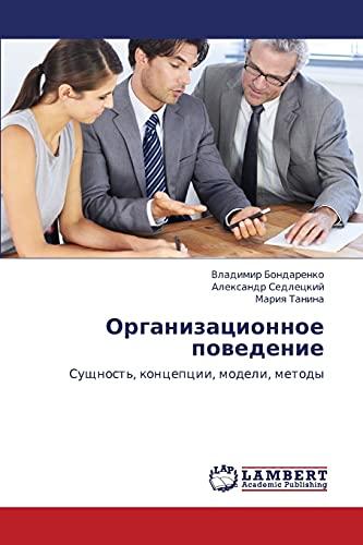 Organizatsionnoe Povedenie: Bondarenko Vladimir, Sedletskiy