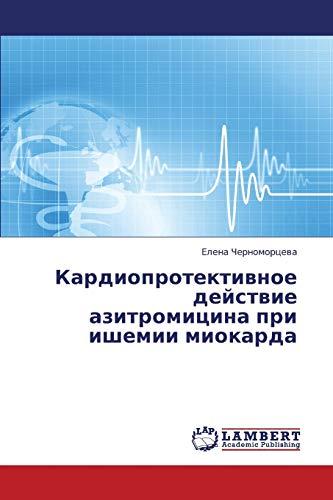 Kardioprotektivnoe Deystvie Azitromitsina Pri Ishemii Miokarda: Elena Chernomortseva
