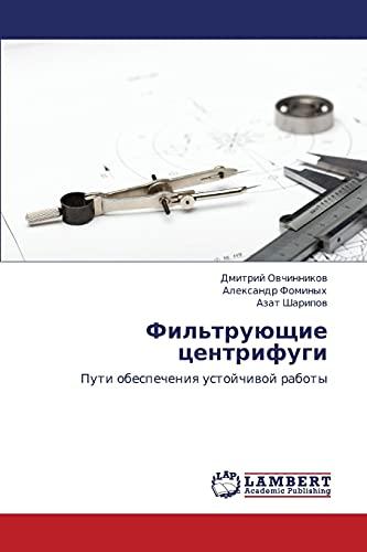 Filtruyushchie Tsentrifugi: Dmitriy Ovchinnikov