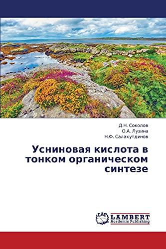Usninovaya Kislota V Tonkom Organicheskom Sinteze: D. N. Sokolov