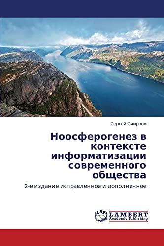 Noosferogenez V Kontekste Informatizatsii Sovremennogo Obshchestva (Paperback): Smirnov Sergey