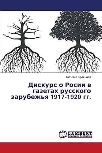 Diskurs O Rosii V Gazetakh Russkogo Zarubezhya 1917-1920 Gg.: Tat'yana Krasnova