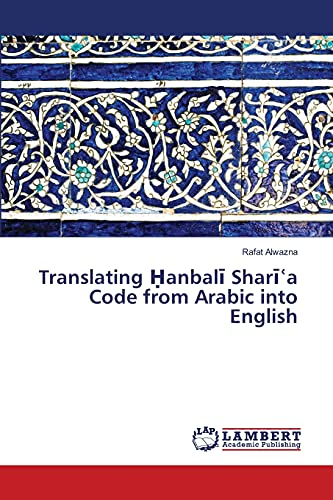 9783659428395: Translating Ḥanbalī Sharīʿa Code from Arabic into English