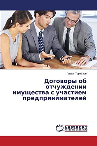 Dogovory OB Otchuzhdenii Imushchestva S Uchastiem Predprinimateley: Pavel Tarabaev