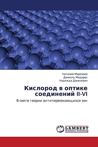Kislorod V Optike Soedineniy II-VI: Morozova Nataliya (author)